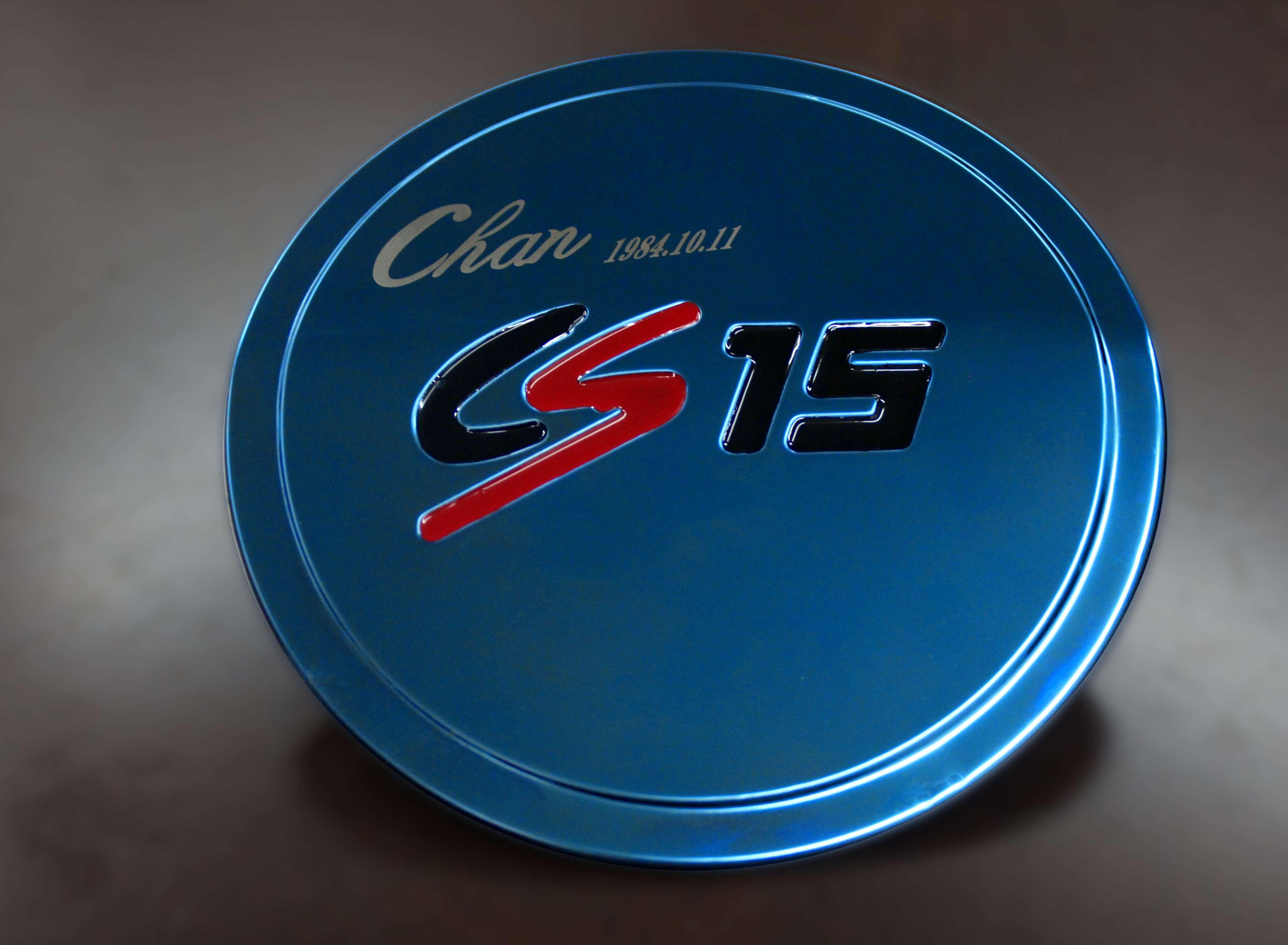 长安cs15油箱盖(彩钢款)